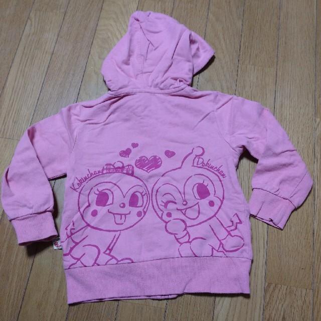 アンパンマン(アンパンマン)のアンパンマン 100 ドキンちゃん ピンクパーカー キッズ/ベビー/マタニティのキッズ服女の子用(90cm~)(Tシャツ/カットソー)の商品写真