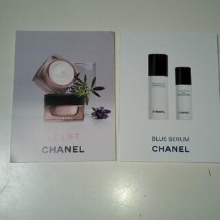 シャネル(CHANEL)のCHANEL シャネル 化粧品サンプルセット!(サンプル/トライアルキット)