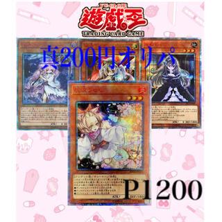 KONAMI - 遊戯王真200円オリパ