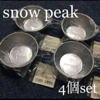 スノーピーク(Snow Peak)の[新品未使用]snow peak シェラカップ E-103 4個セット(食器)
