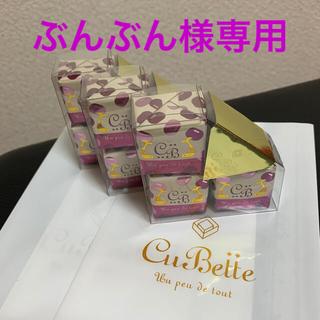 キュベットボックス 名古屋限定 小倉バター風味(菓子/デザート)