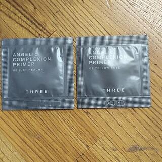 スリー(THREE)のTHREE 新品サンプル アンジェリックコンプレックションプライマー 02&03(美容液)