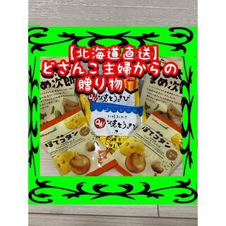セット8【北海道直送】お菓子 詰め合わせ セット 激安 じゃがポックル 格安(菓子/デザート)