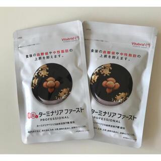 ターミナリアファースト 2袋(ダイエット食品)