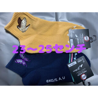 GU - GU 鬼滅の刃 アンクルソックス 2足セット 23~25cm