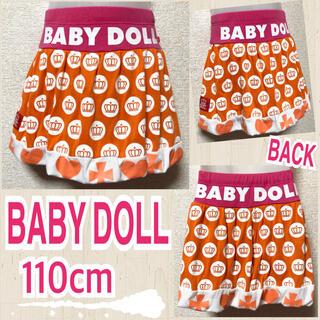 ベビードール(BABYDOLL)の【BABY DOLL/110】クラウンドット柄切替バルーンスカート(スカート)
