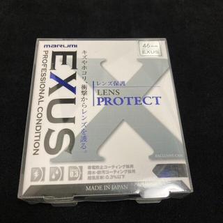 マルミ光機 MARUMI EXUS 46mm レンズプロテクト 保護フィルター(フィルター)