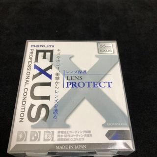 マルミ光機 MARUMI EXUS 55mm レンズプロテクト 保護フィルター(フィルター)
