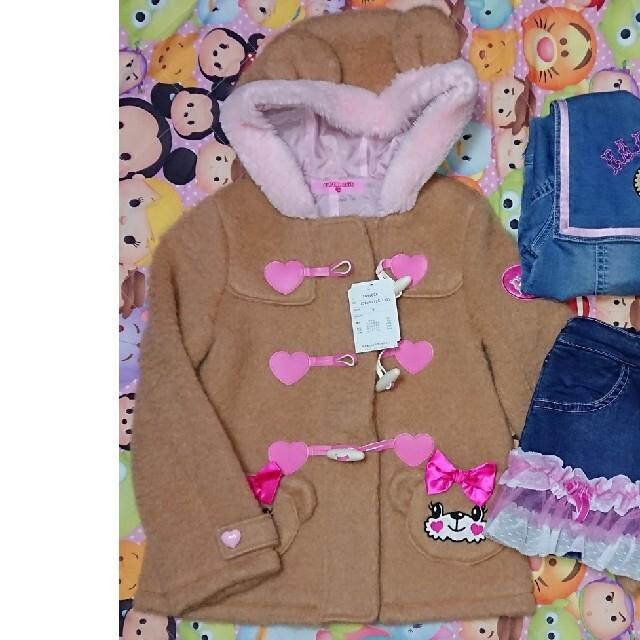 EARTHMAGIC(アースマジック)の破格!!ダッフルコート♡130 キッズ/ベビー/マタニティのキッズ服女の子用(90cm~)(ジャケット/上着)の商品写真