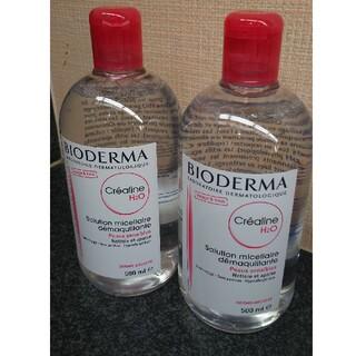 ビオデルマ(BIODERMA)の2本です 新品未開封 ビオデルマ クレアリヌ H2O 500ml クレアリン(クレンジング/メイク落とし)