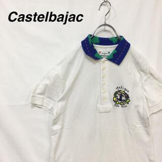 カステルバジャック(CASTELBAJAC)のCASTELBAJAC ポロシャツ 半袖 スポーツ 刺繍ロゴ ホワイト(ポロシャツ)