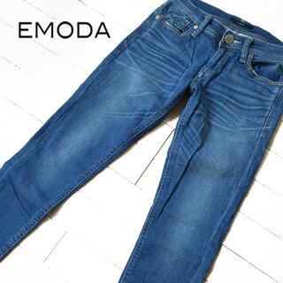 エモダ(EMODA)の超美品 1(S位) EMODA エモダ スキニーデニム(デニム/ジーンズ)