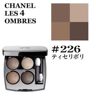CHANEL - CHANELアイシャドー226