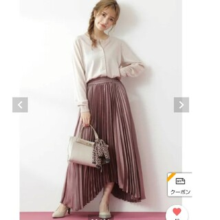 プロポーションボディドレッシング(PROPORTION BODY DRESSING)のスカート(ロングスカート)