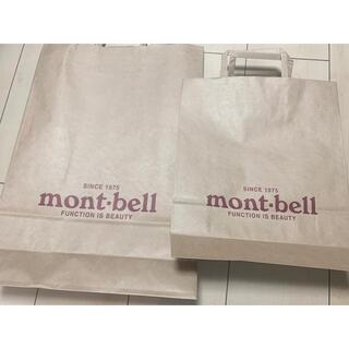 モンベル(mont bell)のモンベル ショップ袋 2枚(ショップ袋)