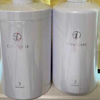 コタアイケア(COTA I CARE)のCOTA   コタ アイケア 800ml 3 番 ボトルセット(シャンプー/コンディショナーセット)