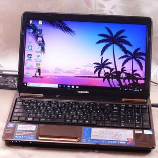 東芝 - 【SSD500GB】大人のエスプレッソ・ブラウン