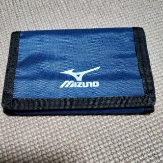 ミズノ(MIZUNO)の✨MIZUNO折りたたみお財布🦸(財布)