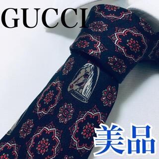 Gucci - 美品 グッチ ネクタイ 高級シルク 乗馬 ホース 花 早い者勝ち