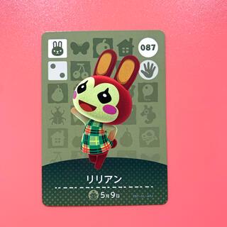任天堂 - amiiboカード 087 リリアン
