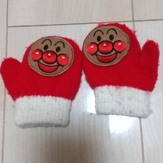 アンパンマン(アンパンマン)のアンパンマン  手袋  ミトン  1~2歳(手袋)