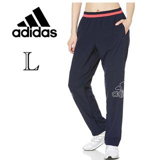 adidas - 可愛い★ adidas ジャージパンツ Lサイズ
