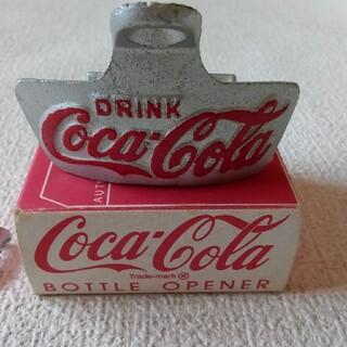 コカコーラ(コカ・コーラ)のCoca·Cola ボトルオープナー  壁付けインテリア(その他)
