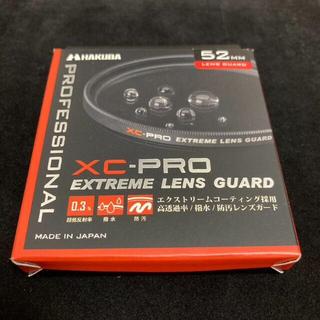 ハクバ(HAKUBA)のHAKUBA 52mm レンズフィルター XC-PRO(フィルター)