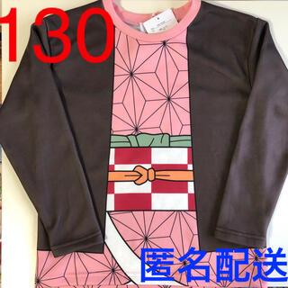 シマムラ(しまむら)の鬼滅の刃 竈門禰豆子 なりきり トレーナー 130 プルオーバー  ねずこ 匿名(Tシャツ/カットソー)
