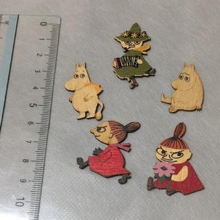 リトルミー(Little Me)のムーミン パーツ 素材 材料 ペーパークラフト 木材 / リトルミイ スナフキン(各種パーツ)