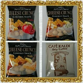 KALDI - マイルド カルディ& チーズクランチ ソルト・サワークリームオニオン・ トマト