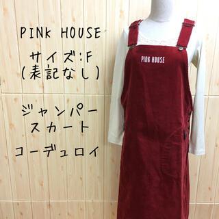PINK HOUSE - 【PINK HOUSE】ジャンパースカート(F) サロペット コーデュロイ ロゴ