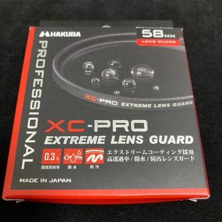 ハクバ(HAKUBA)のIGNIS1967様専用)HAKUBA 58mm レンズフィルター XC-PRO(フィルター)