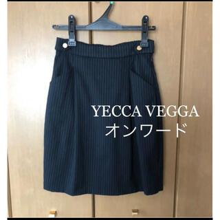 イェッカヴェッカ(YECCA VECCA)のオンワード・イェッカヴェッカ*秋冬素材ストライプ柄スカート(ひざ丈スカート)