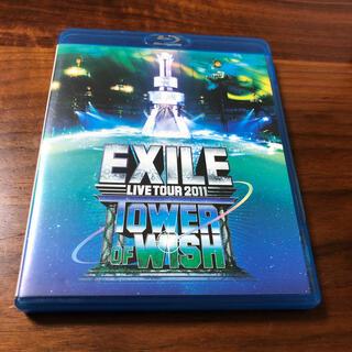 エグザイル(EXILE)のEXILE LIVE TOUR 2011 TOWER OF WISH ~願いの塔(ミュージック)
