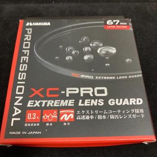 ハクバ(HAKUBA)のryo2018様専用)HAKUBA 67mm レンズフィルター XC-PRO(フィルター)