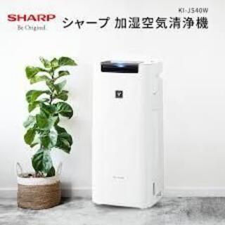 SHARP - 【新品】シャープ KI-JS40W 保証書 加湿空気清浄機 プラズマクラスター