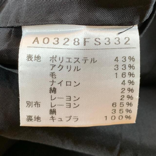 martinique Le Conte(マルティニークルコント)のマルティニーク ウール混 総柄 花柄スカート 1サイズ S 日本製 レディースのスカート(ミニスカート)の商品写真