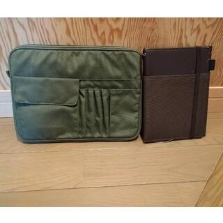 ムジルシリョウヒン(MUJI (無印良品))の無印良品バッグインバッグ、おまけでノートカバー(ビジネスバッグ)