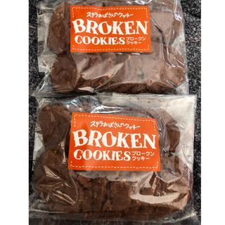 【値下】ステラおばさん ブロークンクッキー ダブルチョコナッツ2袋(菓子/デザート)