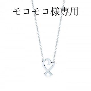 Tiffany & Co. - TIFFANY&CO. ティファニー ラビング ハート ペンダント