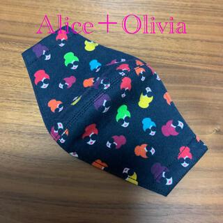 アリスアンドオリビア(Alice+Olivia)のインナーマスク Alice+Olivia (Tシャツ(半袖/袖なし))
