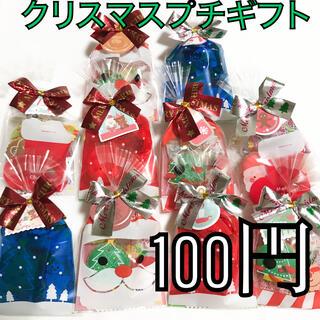 No.3 クリスマスお菓子プチギフト 幼稚園☆保育園☆小学生(菓子/デザート)