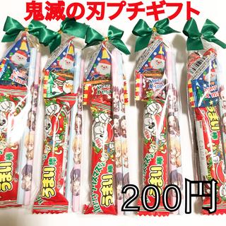 鬼滅の刃クリスマスプチギフト クリパ ☆プレゼント(菓子/デザート)