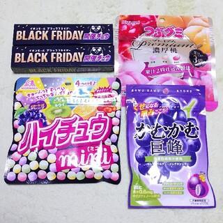 モリナガセイカ(森永製菓)のチューイングキャンディ まとめ売り(菓子/デザート)