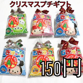 No.4 クリスマスお菓子プチギフト