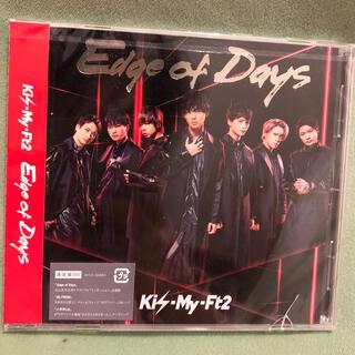 キスマイフットツー(Kis-My-Ft2)のEdge of Days/Kis-My-Ft2 シングル新品未開封(ポップス/ロック(邦楽))