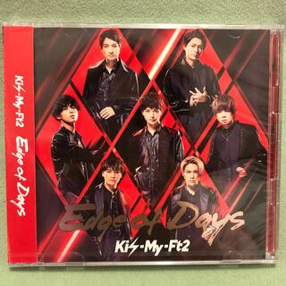 キスマイフットツー(Kis-My-Ft2)のEdge of Days(初回盤B)/Kis-My-Ft2 シングル新品未開封(ポップス/ロック(邦楽))