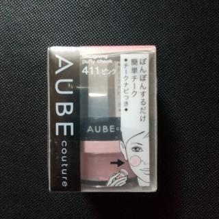 AUBE couture - 【新品:AUBE】ぽんぽん 可愛いチーク