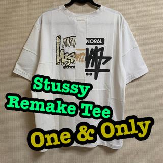ステューシー(STUSSY)の1点物 Hioki Takaya Stussy リメイク Tシャツ Remake(Tシャツ/カットソー(半袖/袖なし))